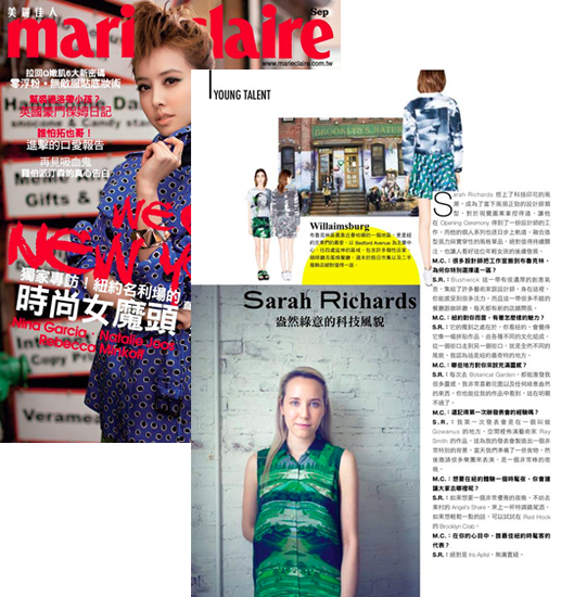 Marie Claire Taiwan Press September 2013